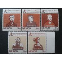 Мексика 1983 деятели культуры полная серия