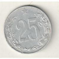 Чехословакия 25 геллер 1953