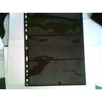 Файлы под боны двухсторонние(на 6 бонн)