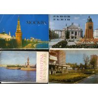 10 неполных наборов открыток