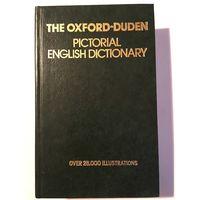 Картинный словарь современного английского языка Оксфорд- Дуден 28000 иллюстраций 384 темы из повседневной жизни