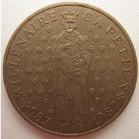 Франция 10 франков 1987 г. Тысячелетие династии Капетингов (d)