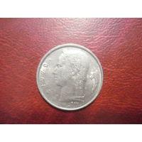 1 франк 1979 года Бельгия (Ё)