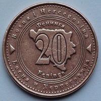 Босния и Герцеговина 20 фенингов. 2004