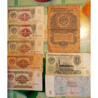 Бумажные деньги СССР (с 1947г.)