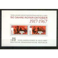 ГДР 1967 50 лет Революции Ленин Аврора Mi# Bl 26 (MNH**)