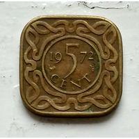 Суринам 5 центов, 1972 2-12-63