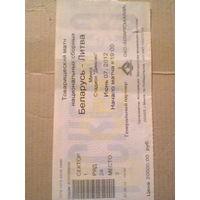 2012 год билет с матча Беларусь--Литва