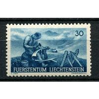 Лихтенштейн - 1941 - Заточка косы 30Rp - [Mi.194] - 1 марка. MNH.  (Лот 44N)
