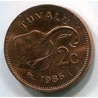 (E5) ТУВАЛУ - 2 ЦЕНТА 1985 UNC