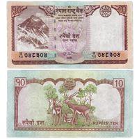 Непал  10 рупий 2010 год  UNC