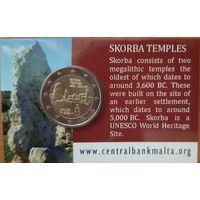 2 евро 2020 г. Мальта  Скорба.  ( знаки монетного двора ). Блистер