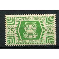Французские колонии - Уоллис и Футуна - 1944 - Искусство 25С - [Mi.148] - 1 марка. MNH, MLH.  (Лот 131J)