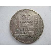 20франков1933г.
