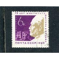 СССР 1963.. Пастер