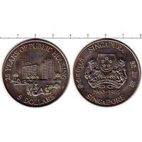 Сингапур 5 долларов 1985 25 лет Государственному жилью UNC