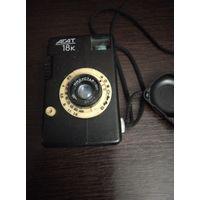 Фотоаппарат Агат 18к