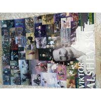 Каталог работ художника Виктора Альшевского и календарь с его автографом (1999)