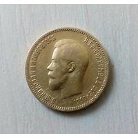 10 рублей 1900 Г. (Ф*З)