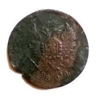 2 копейки 1824 г.