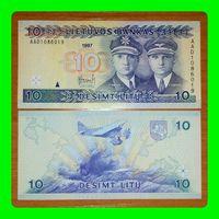 Литва P59 10 Литов 1997 UNC. AAD 1086019 пресс.