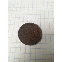 3 гроша 1830