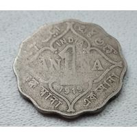 Индия - Британская 1 анна, 1919 4-4-16