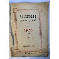 Kalendarz prawoslawny na 1938 rok 160 страниц много материала по Западной Беларуси