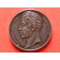 Памятный жетон на коронацию Карла Х в 1825 году в Реймсе