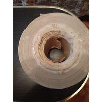 Бумага упаковочная(шир.---14,5см;вес---2кг)
