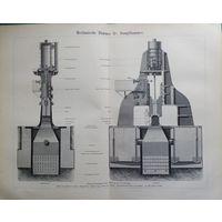 Mechanische Hammer II ... гравюра энциклопедическая 19в.  30х24 см.