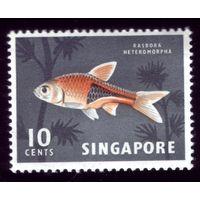 1 марка 1962 год Сингапур Рыбина 59