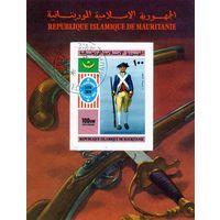 Мавритания. Военная форма. 1976. Блок