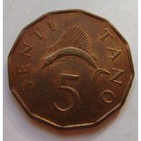 Танзания 5 центов 1984 г