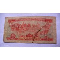 Южный Вьетнам 1 донг 1966г.  269989 распродажа