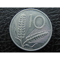 Италия 1990 г.  10 лир  R