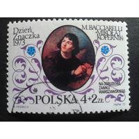 Польша 1973 Коперник, живопись