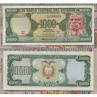 "Распродажа коллекции. Эквадор. 1 000 сукре 1980 года (P-120b.1 - 1957-1988 ""Printer TDLR"" - with ""Sociedad Anonima"" Issue)"