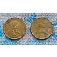 Италий 200 лир 1980 года. ФАО - Всемирный день продовольствия. Инвестируй выгодно в монеты планеты!