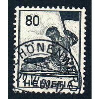 52: Швейцария, почтовая марка, 1941 год, номинал 80с, SG#408