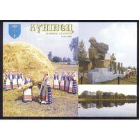 1999 ДМПК Беларусь Дожинки герб