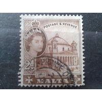 Мальта 1956 Королева Елизавета 2, 2d