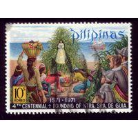 1 марка 1971 год Филиппины 975
