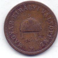 Венгрия, 2 филлера 1895 года.