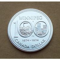 Канада, доллар 1974 г., 100 лет Виннипегу, серебро