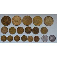 Лот монет дореформа разных годов и номиналов с рубля!!!