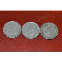Шри-Ланка 50 центов (75,78,82)