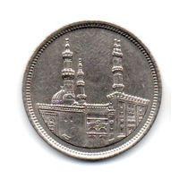 АРАБСКАЯ РЕСПУБЛИКА ЕГИПЕТ 20 ПИАСТРОВ 1992.