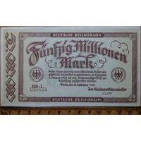 50 миллионов марок 1923г. Берлин (железная дорога)