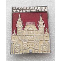 Исторический Музей. Москва #1324-CP22